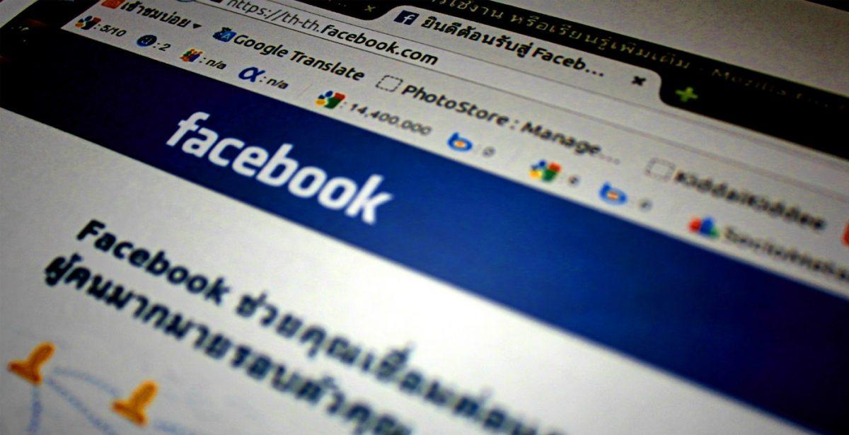 Facebook marketing blog post by Nicholas Kosar